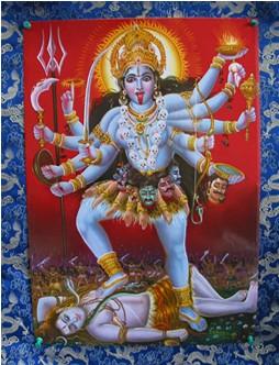 Kali sous son aspect terrible